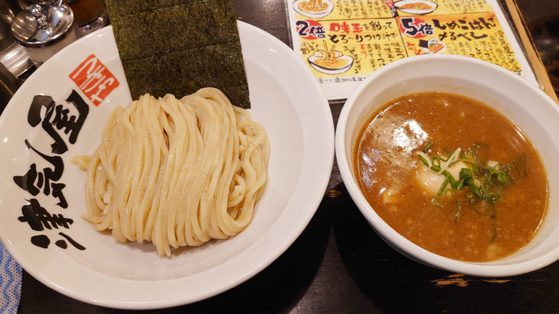 つけ麺 津気屋 川口店 味玉つけ麺