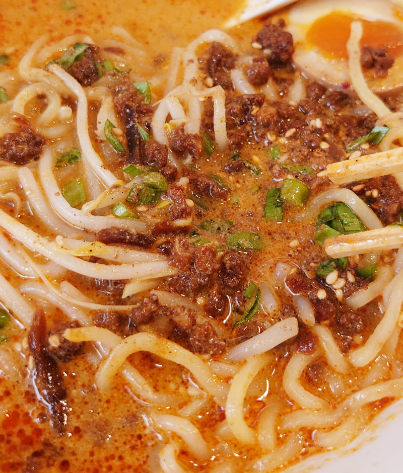 西川口 永吉 担々麺
