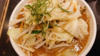 津気屋 川口店 野菜つけ麺