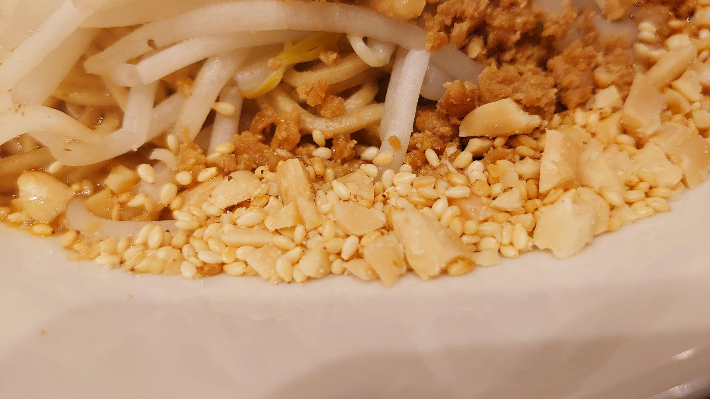 雲林坊 川口店 汁なし担々麺