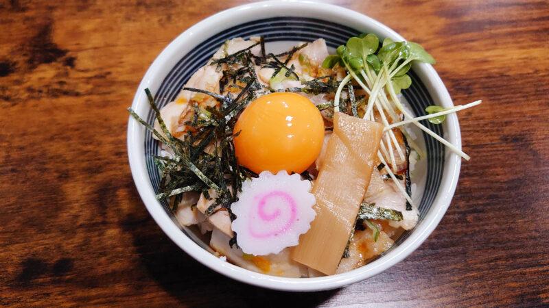 麺屋さのいち(川口) チャーシュー丼