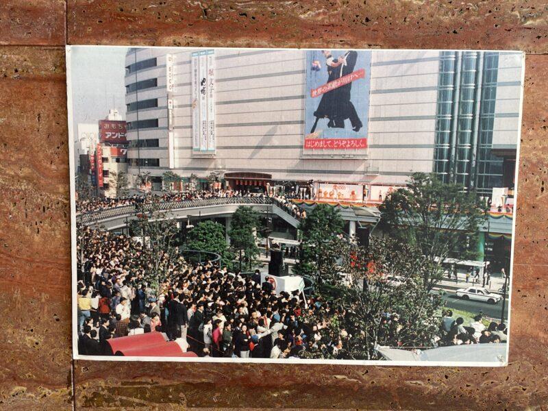 そごう川口店の歩み パネル写真展