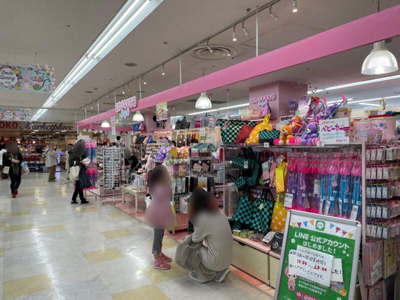 ミカヅキモモコ ミエル川口店