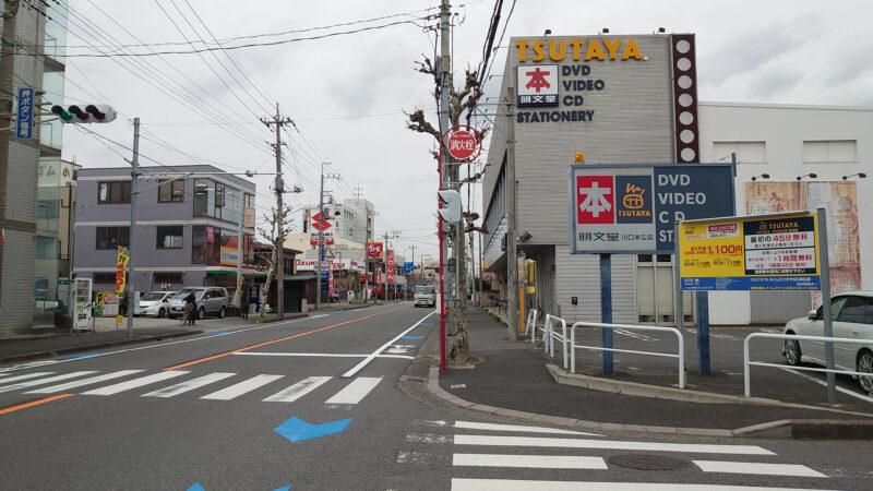 三島屋 アクセス
