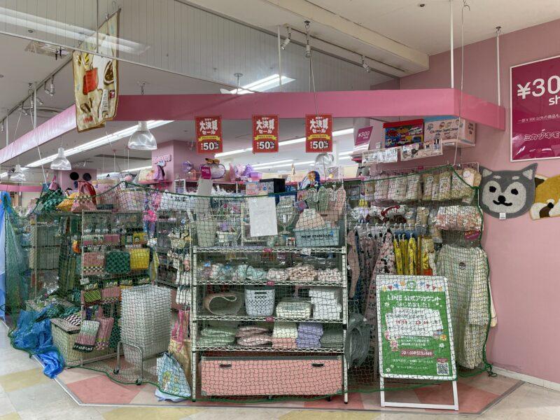 ミエル川口 ミカヅキモモコ