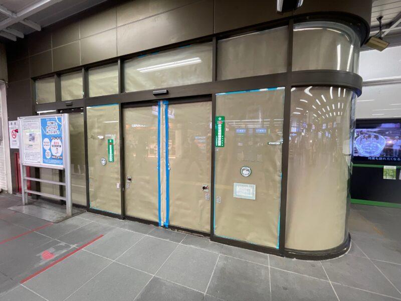 川口駅 旧みどりの窓口