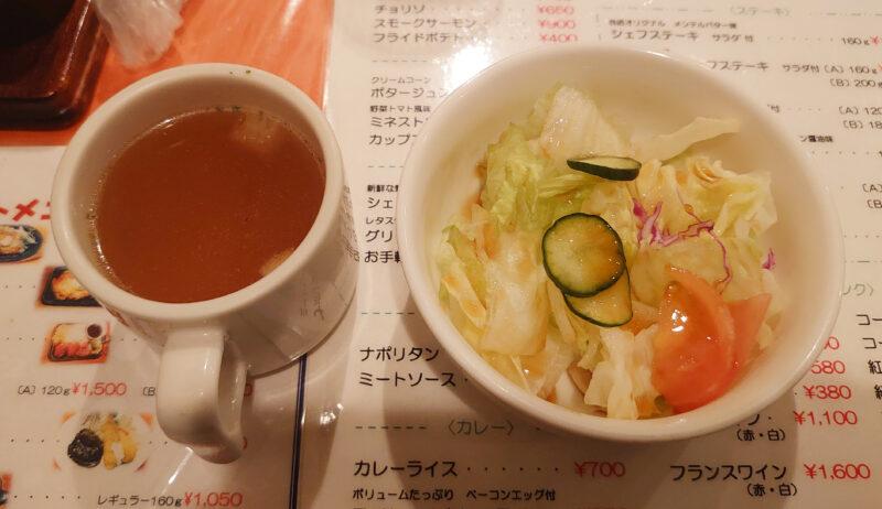 グリルハウス・Mr.シェフ(西川口)シェフステーキ