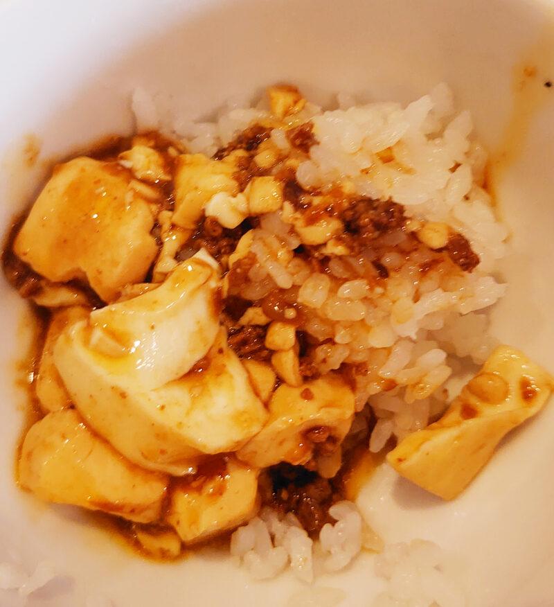 川口 明香音 麻婆豆腐定食