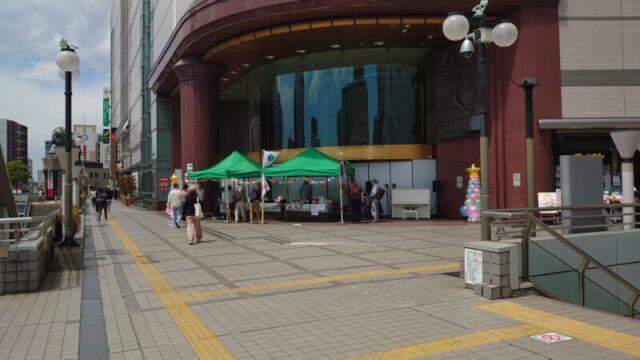ときめき川口駅前マルシェ