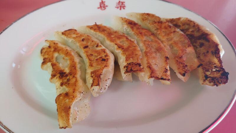 川口 喜楽 餃子