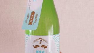 川口御成道純米酒
