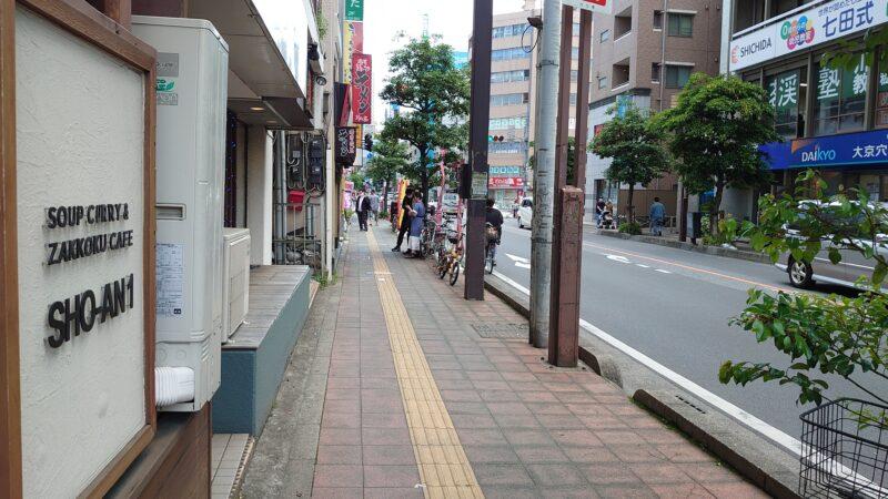 川口 SHO−AN1