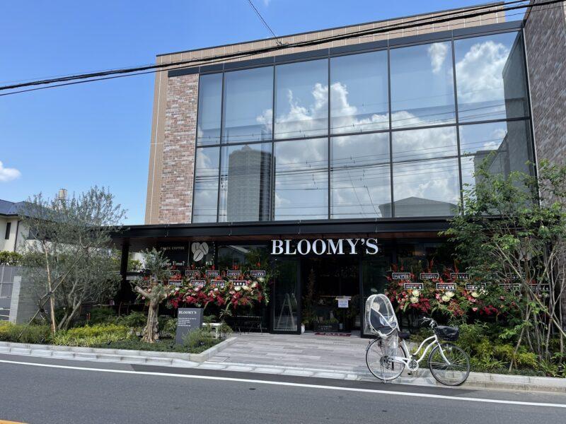 BLOOMY'S 川口