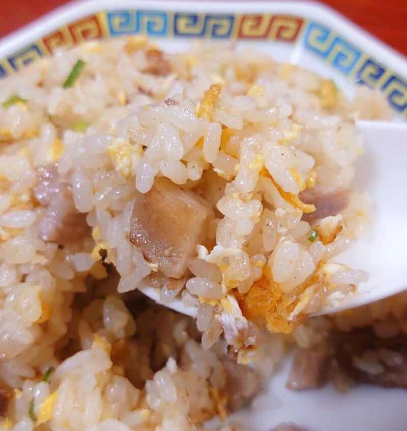 亀田屋 炒飯
