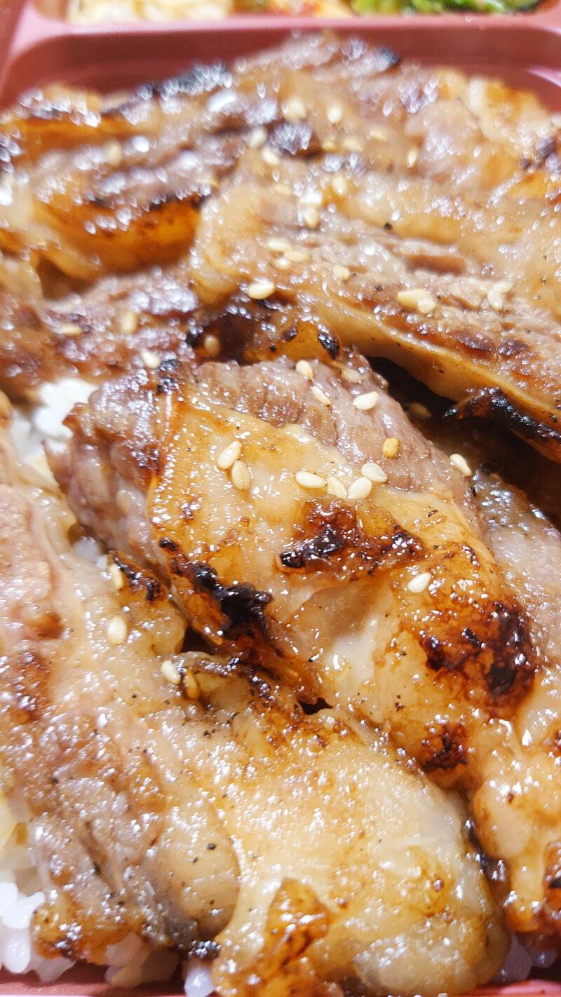カウンター焼肉 肉松  川口 A5ランク仙台牛カルビ弁当