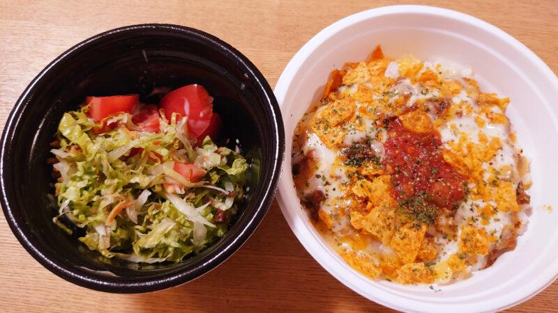 【チェダチーズ】ゴロゴロお肉の牛タコス ご飯少な目とレタス&トマト