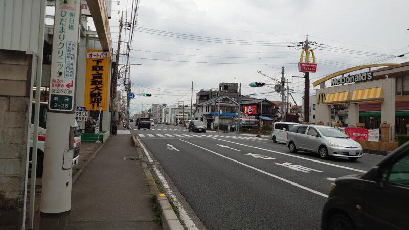 麺場 田所商店 川口店