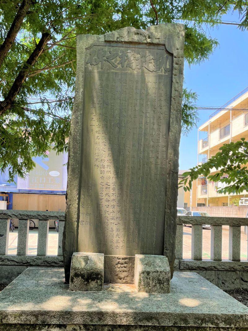 凱旋橋の碑