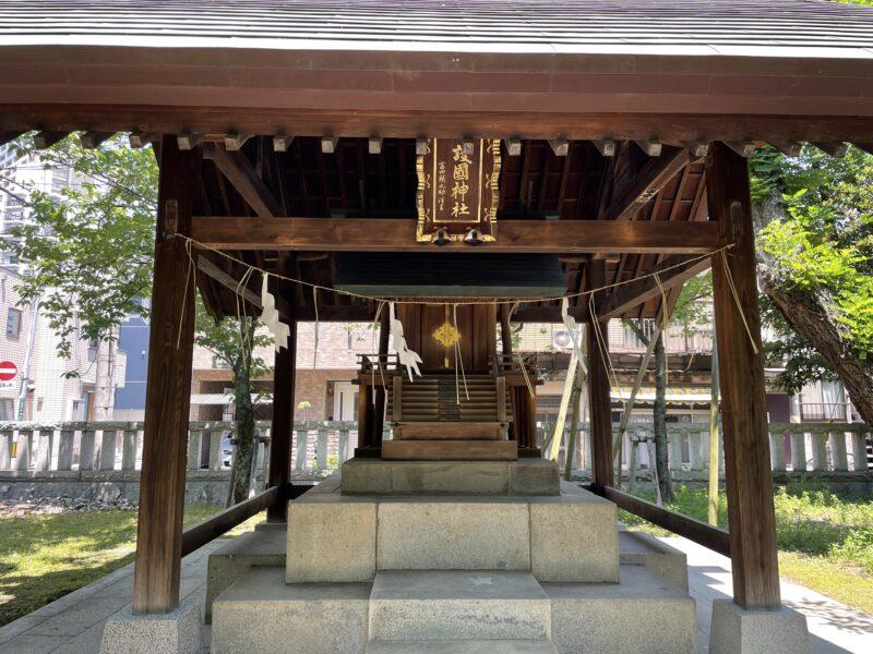 川口神社 川口護国神社