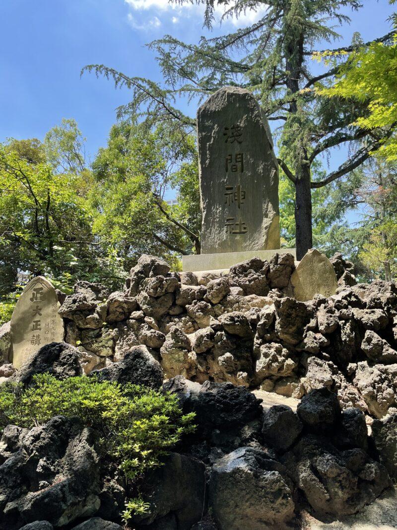 川口神社 浅間神社