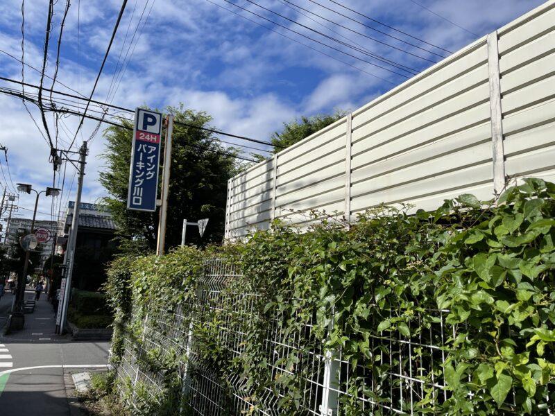 川口 ポケモン 伊藤園 自動販売機 設置場所