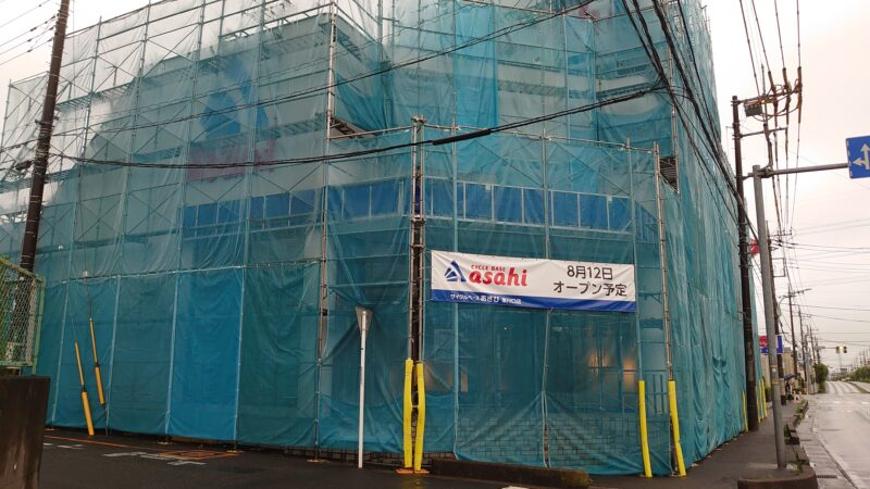 サイクルベースあさひ東川口店