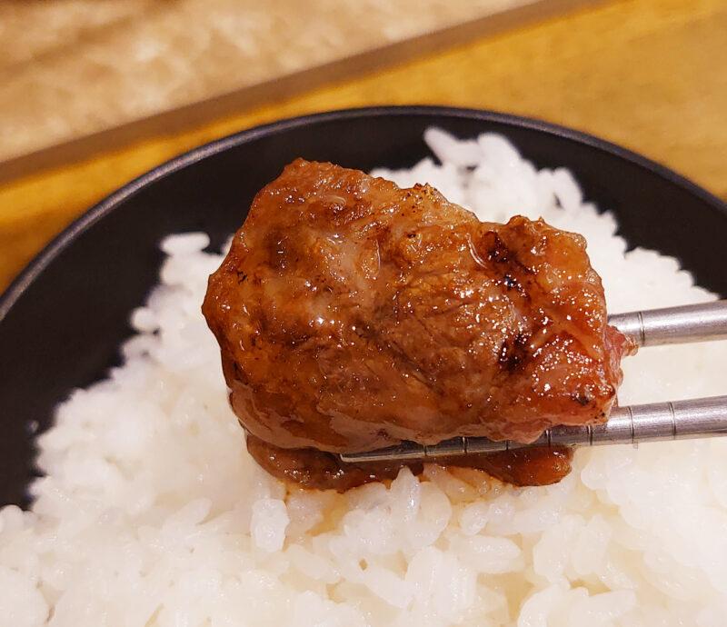 アリオ川口 焼肉 安安 肉