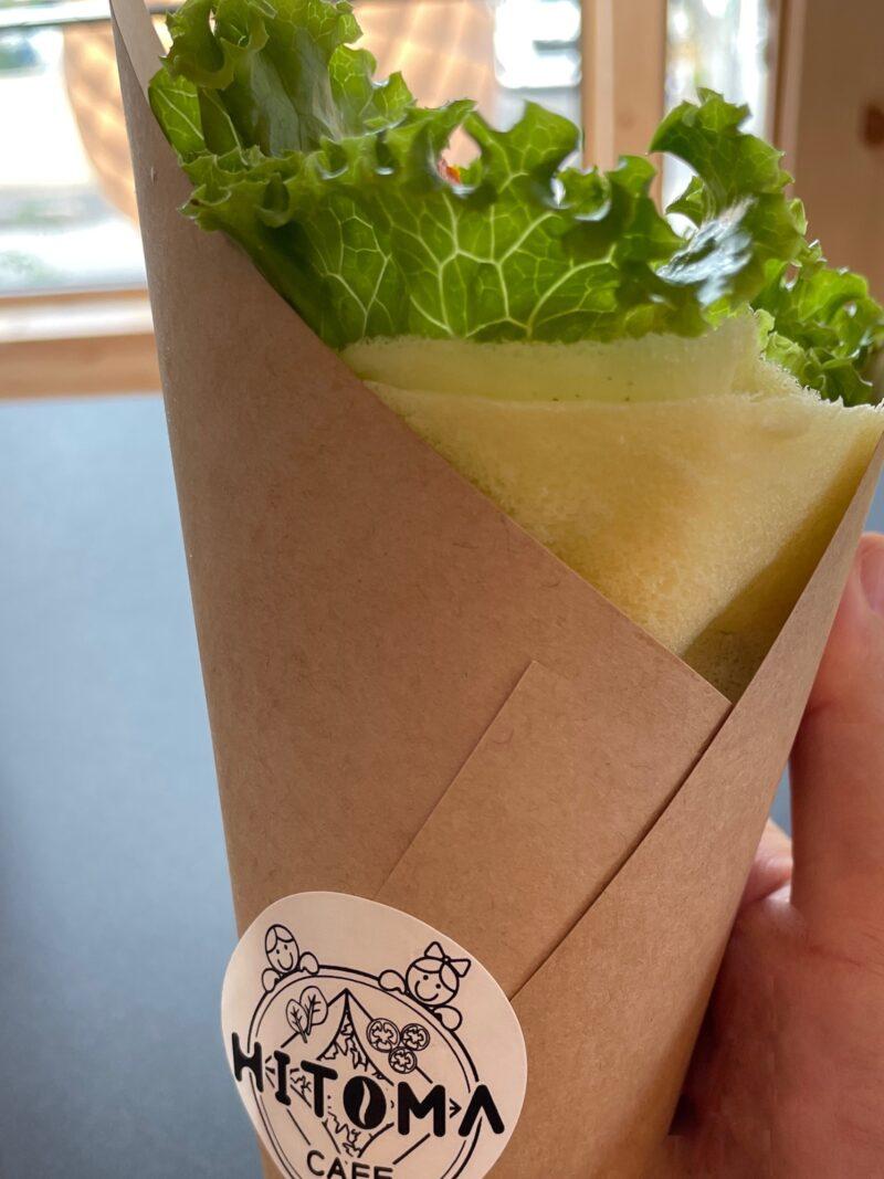 Café HITO-MA 東川口