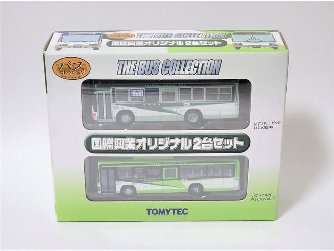 国際興業バス ミニチュアセット