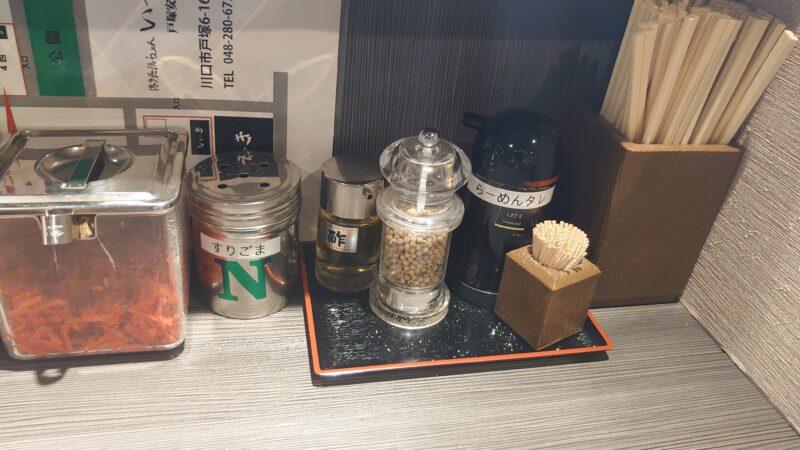 博多長浜らーめん いっき 戸塚安行店