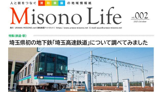 Misono Life