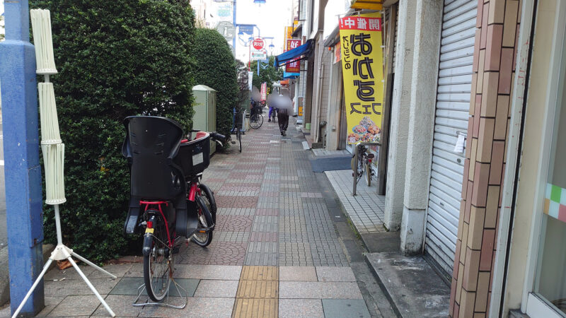 COCO Chicken 西川口店