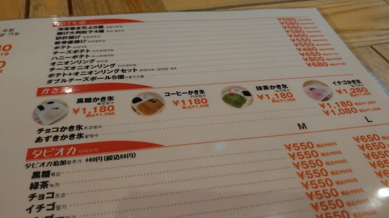 COCO Chicken(ココチキン) 西川口店