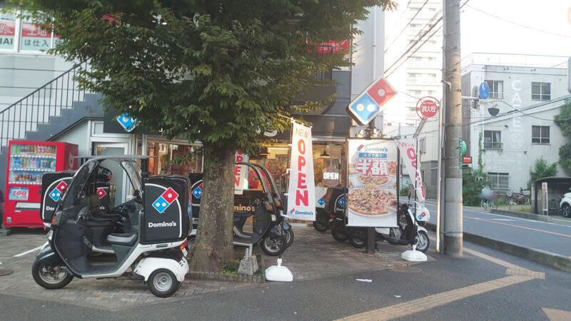 ドミノピザ川口幸町店