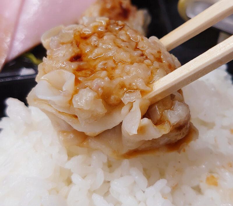 琉菊 とんかつ定食